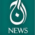 ajj news